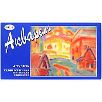 """Акварель Гамма """"Студия"""" художественная, 24 цвета, кюветы, картон"""