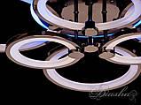 Потолочная люстра с диммером и LED подсветкой, цвет чёрный хром 1811/6BHR LED 3color dimmer, фото 4