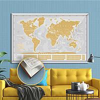 Скретч Карта Мира в Рамке Большая Карта Путешествий в Раме Белая c Золотом на Стену с Рамкой Divalis