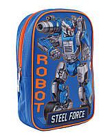 Рюкзак детский 1 Вересня K-18 Steel Force 25x17x6см Синий (556427)