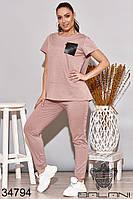 Спортивный женский костюм бежевый батал (размер 50, 52, 54, 56-58)