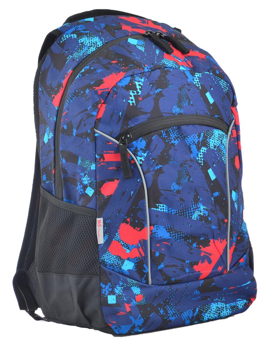 Рюкзак молодежный YES  Т-39 Spill, 48*30*17