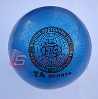 Мяч для художественной гимнастики (д 19) синий Т-9