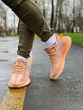 Кроссовки  Adidas Yeezy Boost 350 V2  Адидас Изи Буст, фото 9