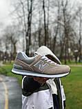 Кроссовки натуральная замша New Balance 574  Нью Беланс (41 последний размер), фото 2
