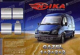 Авточехлы Газель (1+2+2+2) 1994- COPER  Nika
