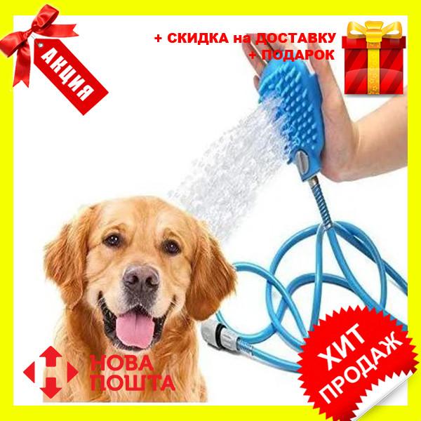 Перчатка для мойки животных Pet washer | Щетка душ для собак, кошек