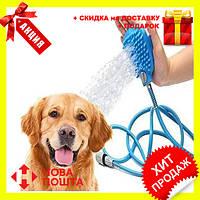 Перчатка для мойки животных Pet washer | Щетка душ для собак, кошек, фото 1