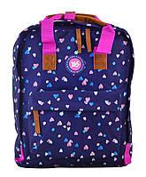 Молодежная сумка рюкзак для девушек YES ST-34 Confetti 35,5х27х10,5см 10 л Синяя (555010)