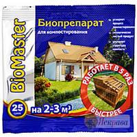 Біопрепарати для компосту БіоМайстер 25г