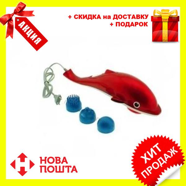Ручной массажер Dolphin   Массажер для тела Дельфин