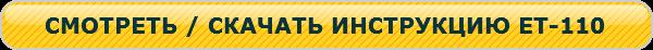 http://cartorg.com.ua/content/images/e9183e67527bb6a78eb01de4e281ee95.pdf
