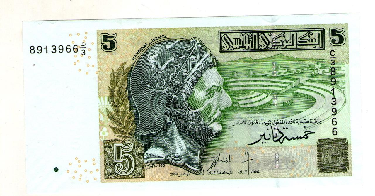 Тунис/Tunisia 5 Dinars 2008  UNC