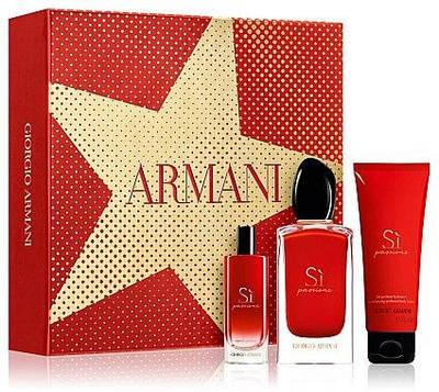 Подарунковий жіночий набір GIORGIO ARMANI Si Passione парфумована вода 100мл+15мл + лосьйон для тіла 75мл ОРИГІНАЛ