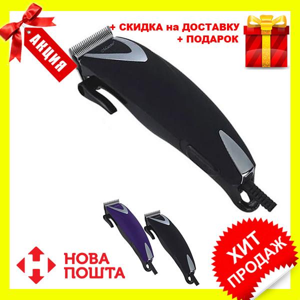 Профессиональная машинка для стрижки волос Maestro MR-652 с насадками черная   триммер Маэстро, Маестро