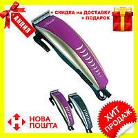 Профессиональная машинка для стрижки волос Maestro MR-650 с насадками фиолетовая | триммер Маэстро, Маестро, фото 1