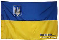 Флаг Украины с гербом 120х80см