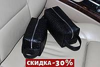 Дорожная косметичка из натуральной кожи от украинского производителя, черная