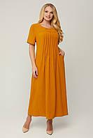 Сукня стильна з крепу, фото 1