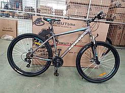 """Велосипед горный азимут  Energy 26"""" GFRD рама 21"""" серый"""