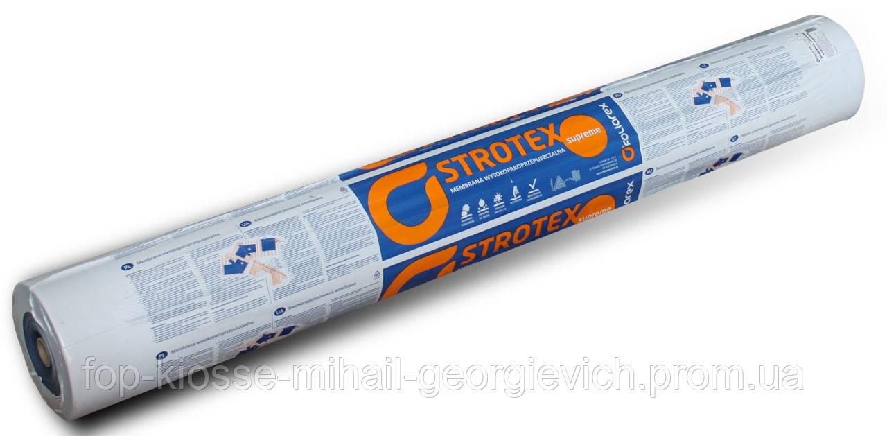 Покрівельна мембрана STROTEX 1300 BASIC