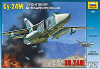 Сборная модель  Фронтовой бомбардировщик Су-24М Звезда