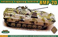 Сборная модель  Советская боевая машина пехоты БМП-2Д Ace