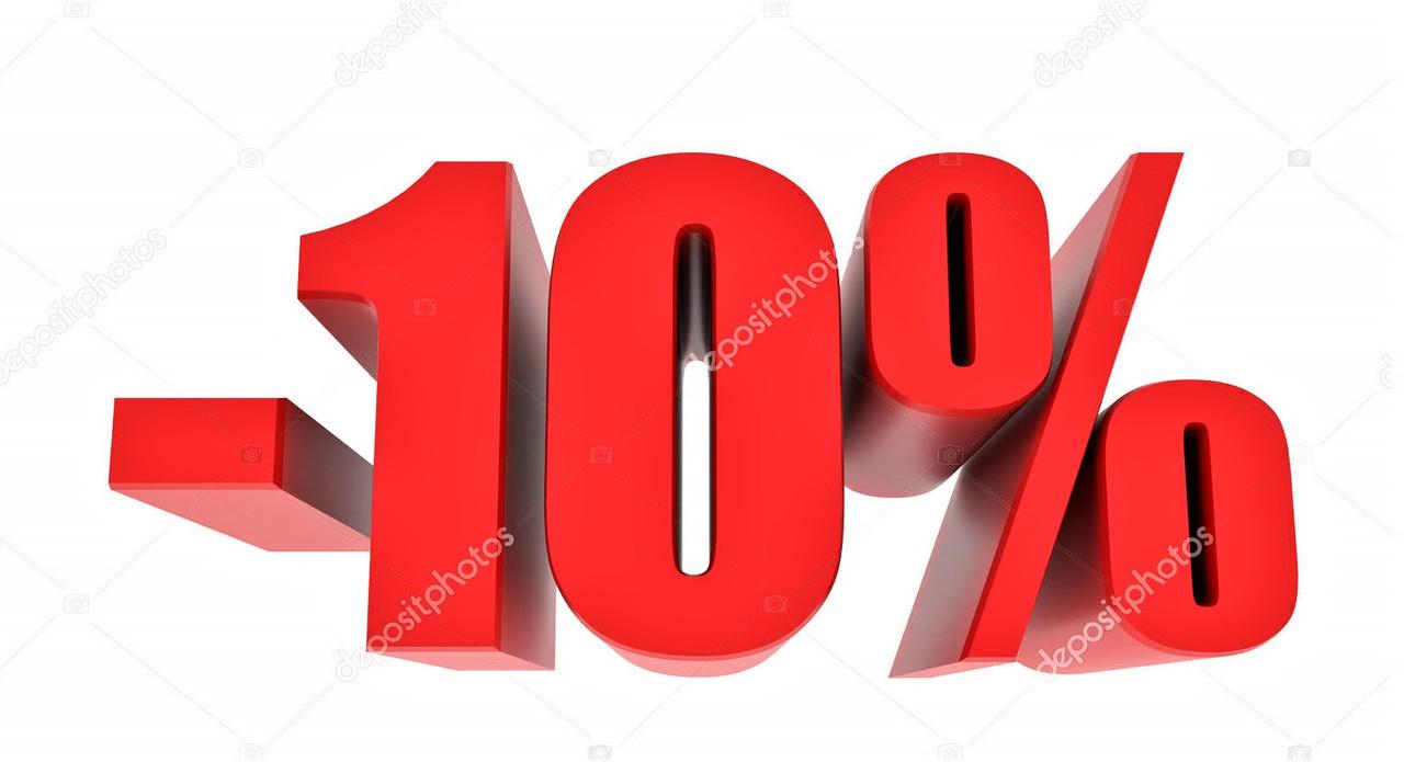 СКИДКА НА СЛЕДУЮЩУЮ ПОКУПКУ - 10%