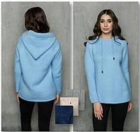 Женский свитер с капюшоном