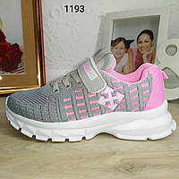 Детские кроссовки девочка текстильные на пенковой подошве Канарейка