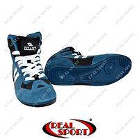 Борцовки Zelart Sport OB-502 (верх-замша, низ-нескользящая резина, синий-черный)