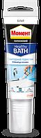 Герметик силиконовый Moment Санитарный Healthy Bath 50 мл