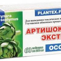 Артишока экстракт таблетки - способствует выведению токсичных веществ (200мг 60табл.,Украина)