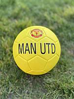 Мяч футбольный полиуретановый