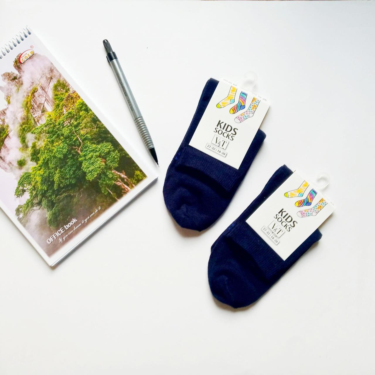 Детские носки на мальчика V&T socks однотонные
