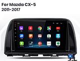 Junsun 4G Android магнитола для Mazda CX5 CX-5 CX 5 2012-2015, фото 2