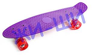 Пенни борд со светящимися колёсами iA009 нагрузка до 80кг 5+ / фиолетовый