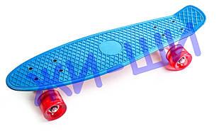 Пенни борд со светящимися колёсами iA009 нагрузка до 80кг 5+ / голубой