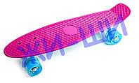 Пенни борд со светящимися колёсами iA009 нагрузка до 80кг 5+ / розовый