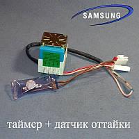 Таймер с датчиком оттайки для холодильника Samsung Ноу Фрост