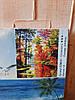 """Набор для рисования на холсте, Картина рисуем по номерам  """"Новый мир"""", размер 30x40см, в ассортименте картины - Фото"""