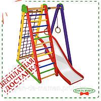 Детский спортивный уголок Kind-Start-4