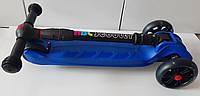 Самокат iS920 трехколесный, нагрузка до 60кг, светящиеся колеса 3+ / голубой