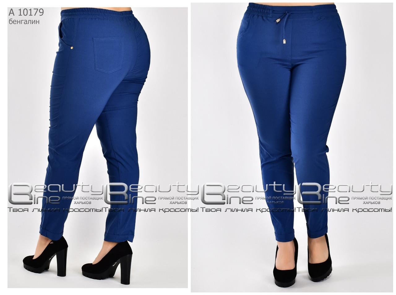 Стильные легкие женские брюки из бенгалина большого размера с 48 по 58
