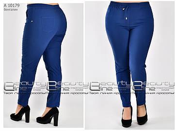 Стильные легкие женские брюки из бенгалина большого размера с 48 по 58, фото 2