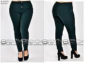 Стильные легкие женские брюки из бенгалина большого размера с 48 по 58, фото 3