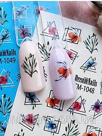 Слайдер Dream nails
