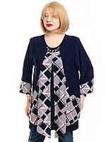 Женская блуза-туника большого размера. Размер  60, 62, 64, 66