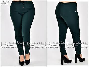 Удобные женские брюки из бенгалина  батал  т-зелёные с 48 по 58, фото 2