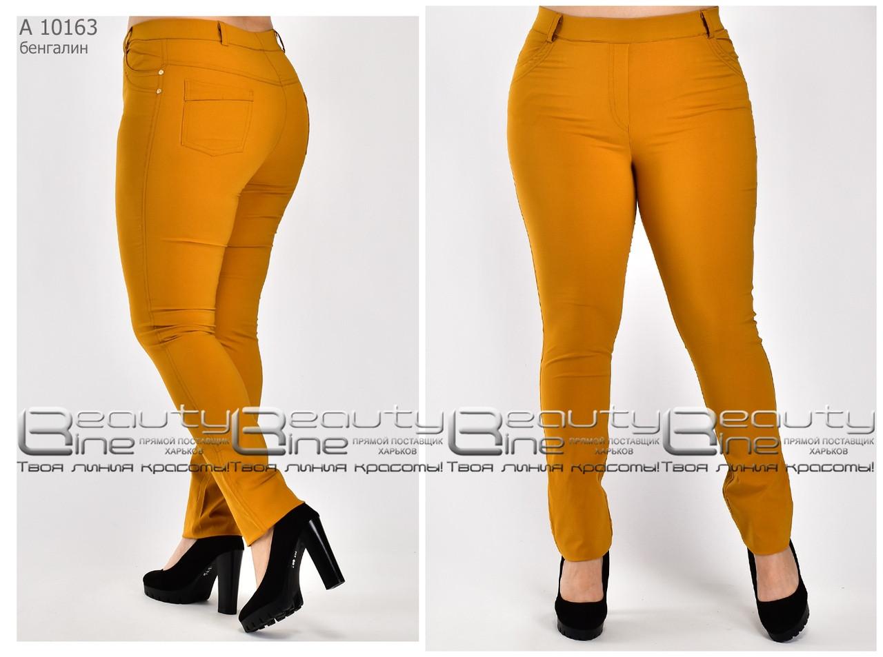 Модные женские летние брюки из стрейч коттона горчичного цвета с 48 по 60 размер